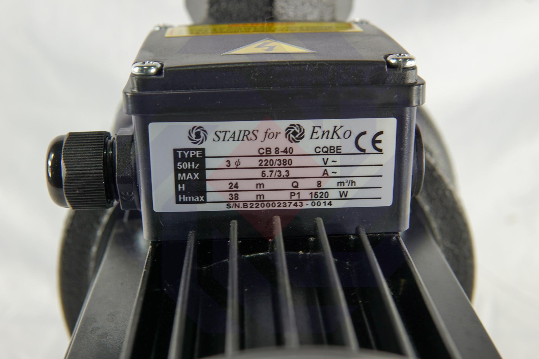 Насос повысительный STAIRS CB 8-40