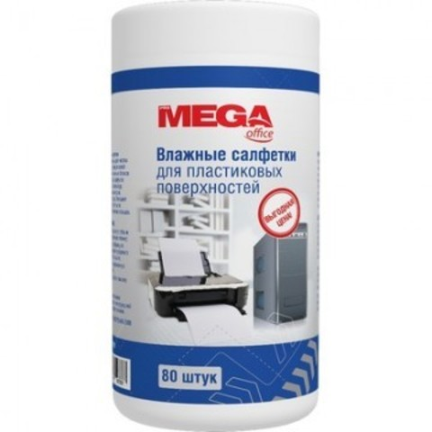 Салфетки Promega office в тубе для пластика (80 штук)