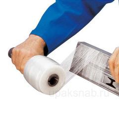 Стрейч-плёнка, мини-рулоны , 0,5 кг./125 мм.
