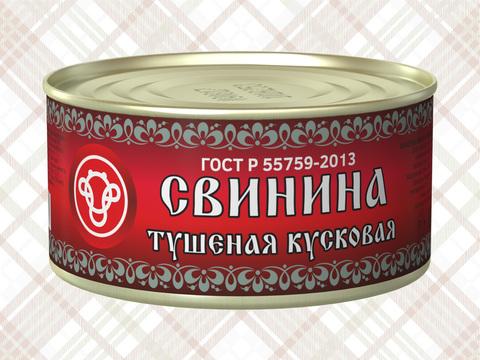 Тушонка Богатырь СВИНИНА  ГОСТ кусоковая КОЛБАСЫ ИП БАБЕШКИНА 0,338кг