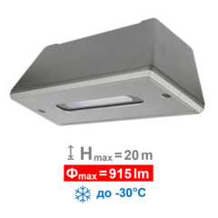Мощный аварийный светодиодный светильник для высоких пролетов STAMINA Zone IP65 HIGHOUTPUT Teknoware