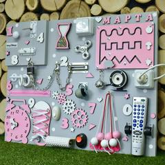 Бизиборд стандарт 50х65 см с ТВ-пультом Розовый для девочки