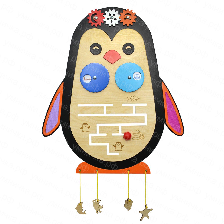 Бизиборды Бизиборд «Пингвин» pingvin.jpg