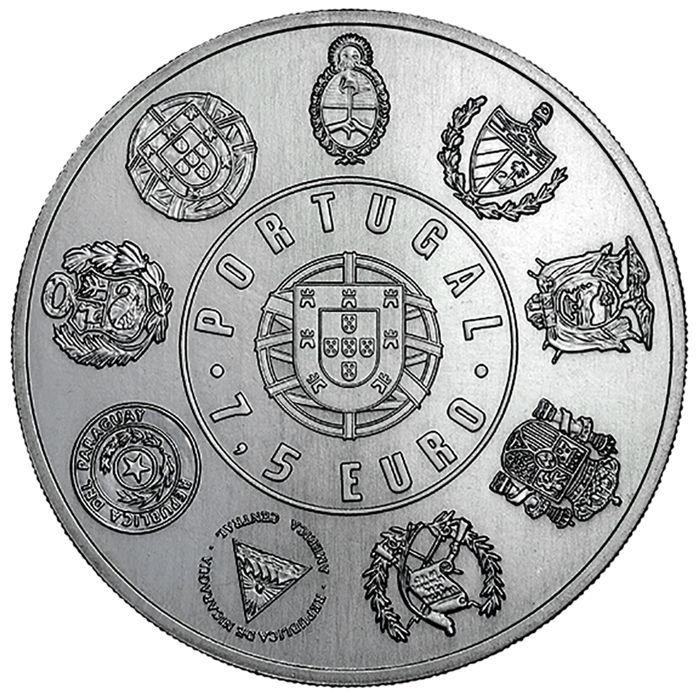 7,5 евро