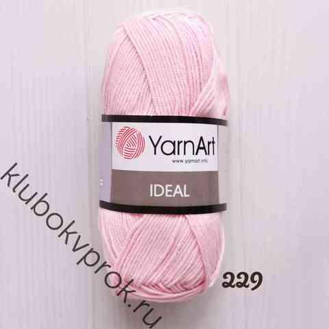 YARNART IDEAL 229, Светлый розовый
