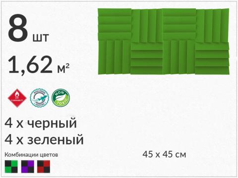 1,62м² акустический поролон ECHOTON AURA 450 green 8 pcs