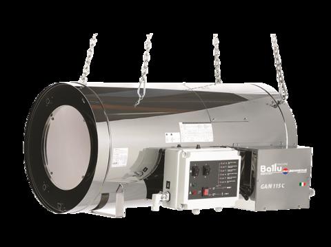 Теплогенератор подвесной газовый - Ballu-Biemmedue Arcotherm GA/N 115 C