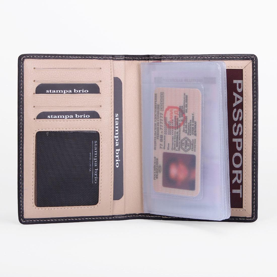 103 R - Обложка для документов с RFID защитой