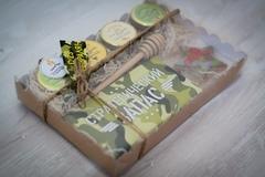 Подарочный набор HoneyForYou для мужчины