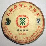 Король чайного дерева 50 гр. вид-7