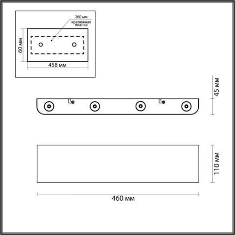 Настенный LED светильник 4217/8WL серии MAGNUM