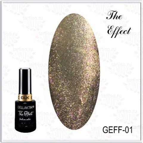 GELLAKTIK THE EFFECT-01 магнитный гель лак 5D 12 мл. GEFF-01