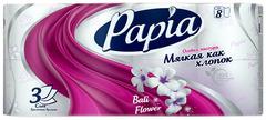 """Туалетная бумага """"Papia""""  3-х слойная  Балийский цветок 8шт"""
