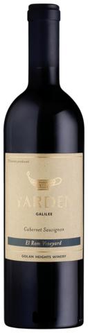 Golan Heights Winery Yarden Cabernet Sauvignon EL Rom Vigneyard