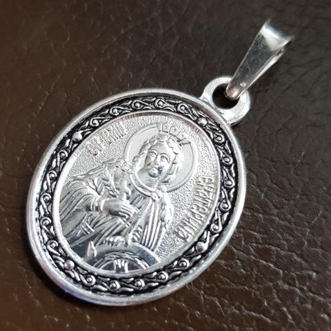 Нательная именная икона святая Екатерина с серебрением