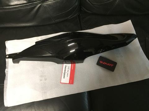 Пластик боковой левый хвост черный CBF1000 11- 77325-MGJ-D80ZA