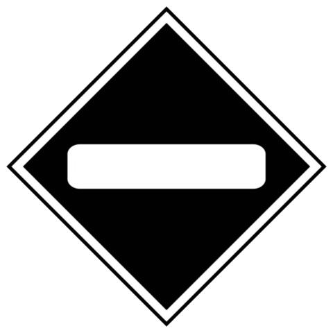 Железнодорожный постоянный сигнальный знак «Опустить токоприемник»