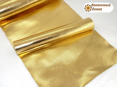 Кожа блестящая золотая