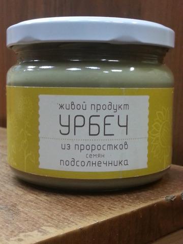 Урбеч из проростков семян подсолнечника, 225 гр. (Живой продукт)