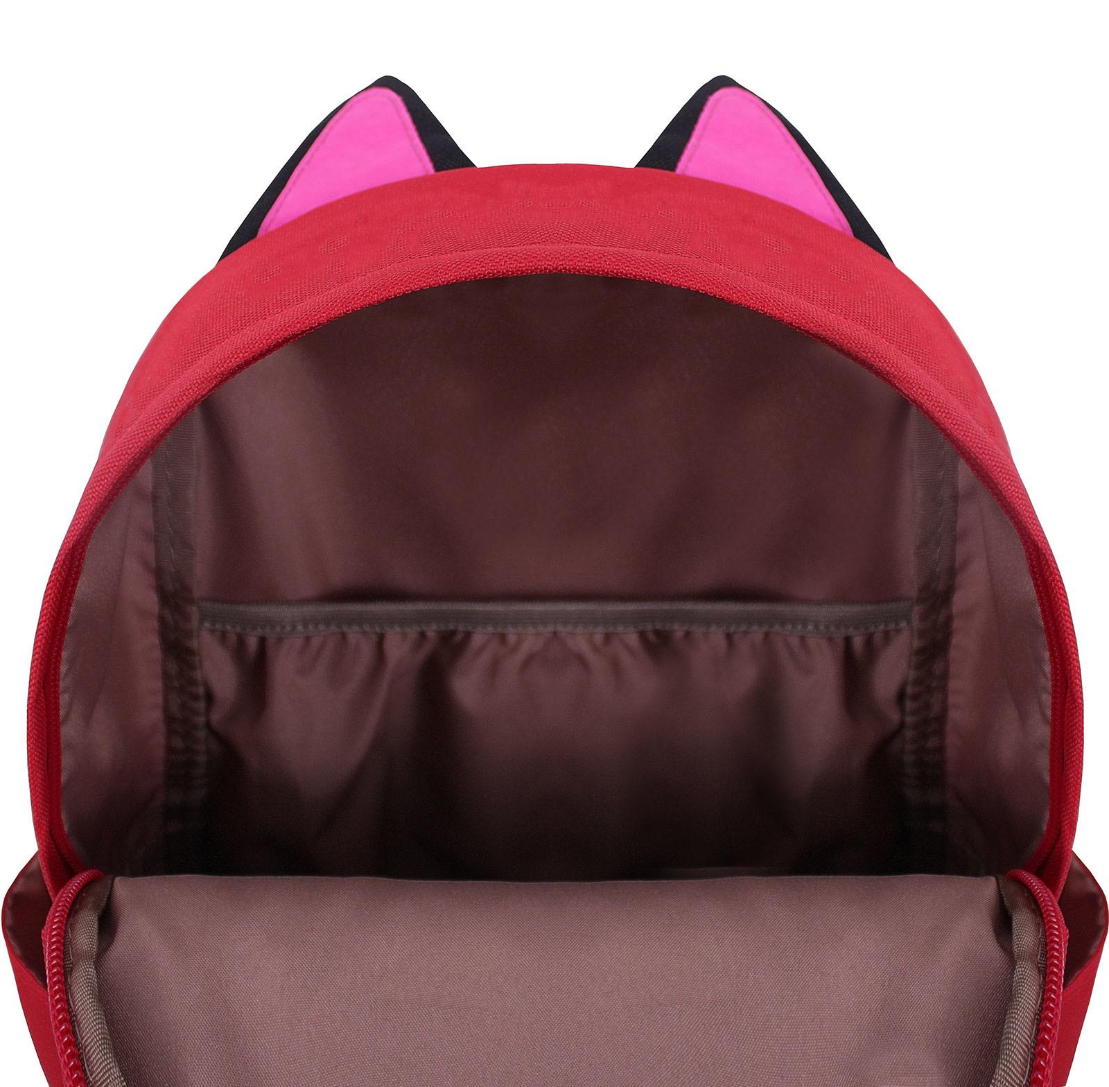 Рюкзак Bagland Ears красный (0054566) фото 4