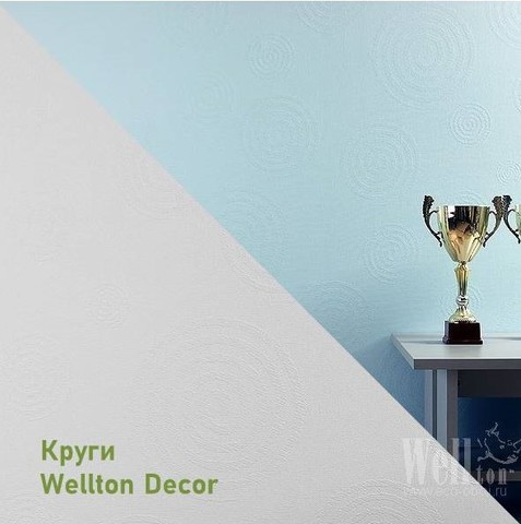 Стеклообои Wellton Decor WD820 Круги