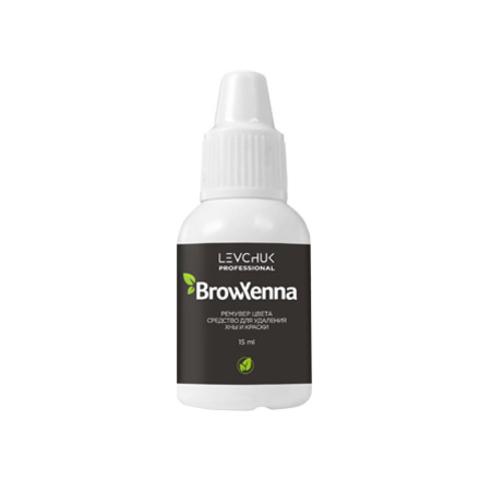 Средство для удаления хны с кожи BrowXenna 15мл