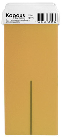 Жирорастворимый воск с эфирным маслом Фенхеля, 100 мл в картридже Kapous