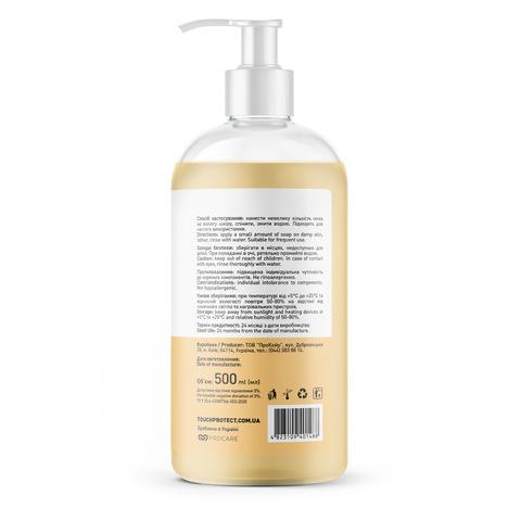 Рідке мило з антибактеріальним ефектом Календула-Чебрець Touch Protect 500 мл (4)