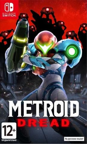 Metroid Dread (Nintendo Switch, русский язык)