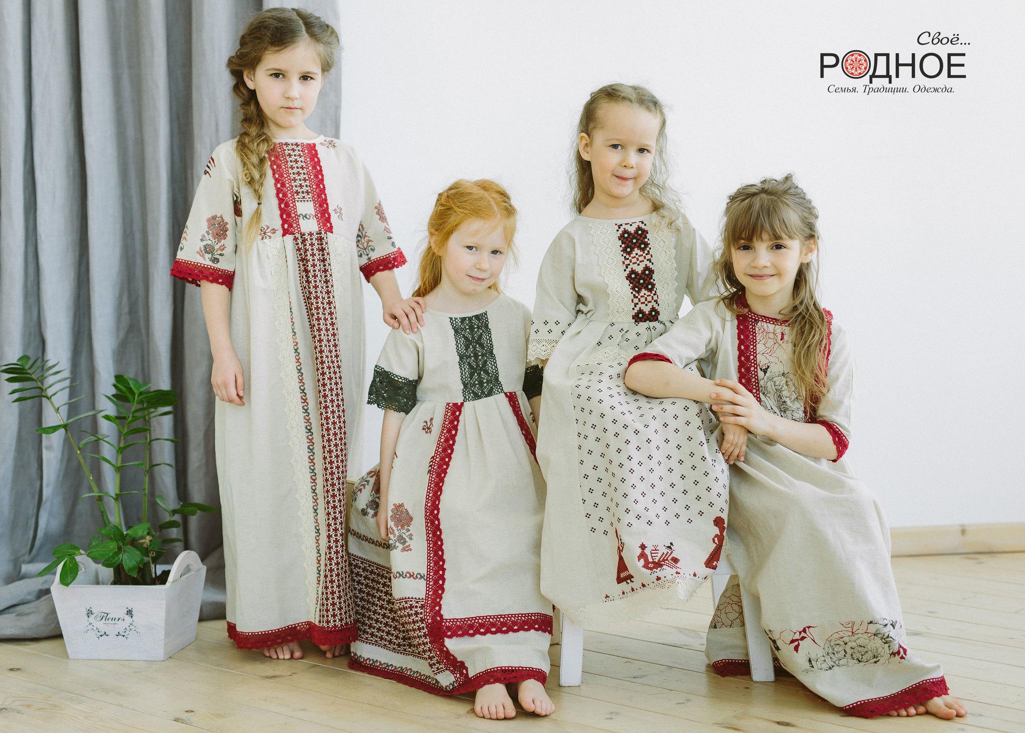 славянское платье купить можно в Москве Свое... Родное для Иванка