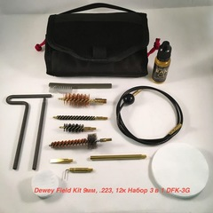 Набор 3 в 1 Dewey Field Kit 9мм, .223, 12к