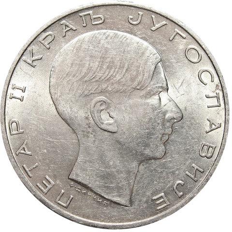 50 динар. Югославия (Петр II) Серебро. 1938 год. XF-AU