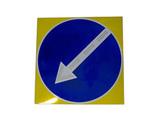 Дорожный светодиодный знак СИД 4.2.1-4.2.2 «Объезд препятствия»