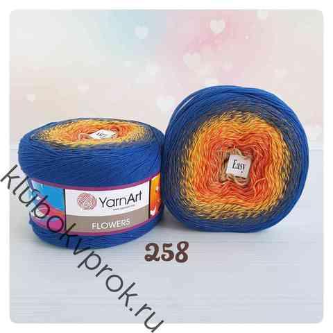 YARNART FLOWERS 258, Оранжевый/желтый/синий