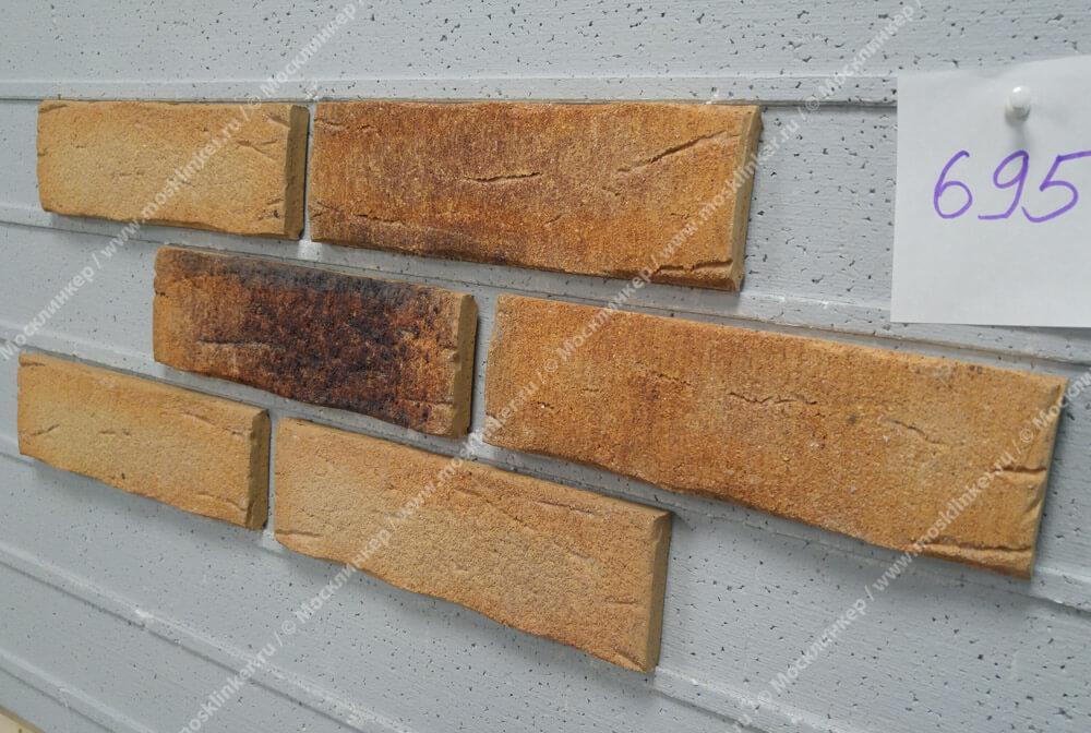 Feldhaus Klinker - R695NF14, Sintra Sabioso Ocasa, 240x14x71 - Клинкерная плитка для фасада и внутренней отделки