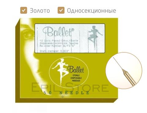 Позолоченные иглы для электроэпиляции Ballet - 50 штук