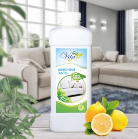 Моющее средство для мягкой мебели и ковров 1л.