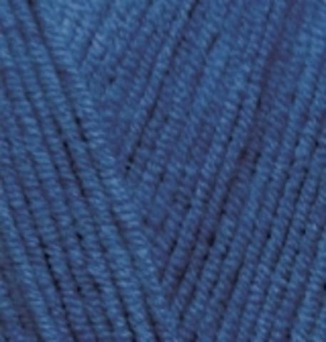 Купить Пряжа Alize Cotton Gold Код цвета 279 | Интернет-магазин пряжи «Пряха»