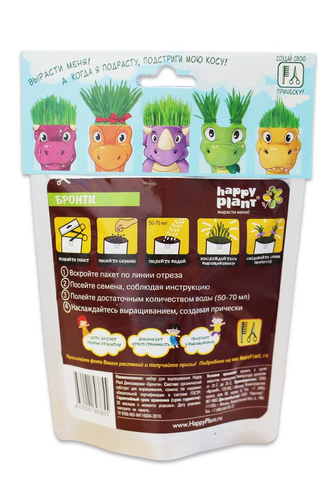 Набор для выращивания Happy Plant Динозаврик Бронти