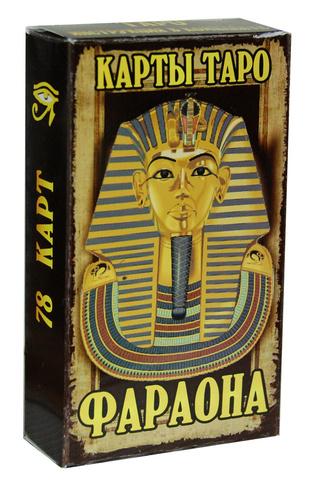 Таро Фараона в пленке