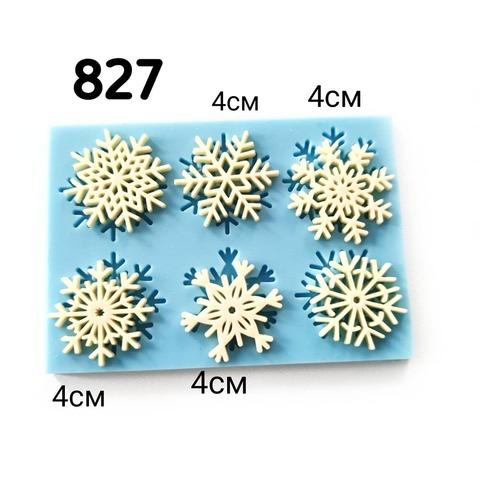 0827 Молд силиконовый. Снежинки.