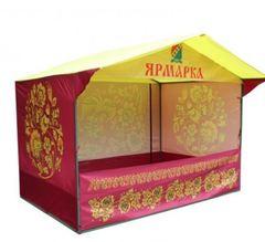 Торговая палатка с логотипом «Домик» 3 x 1,9