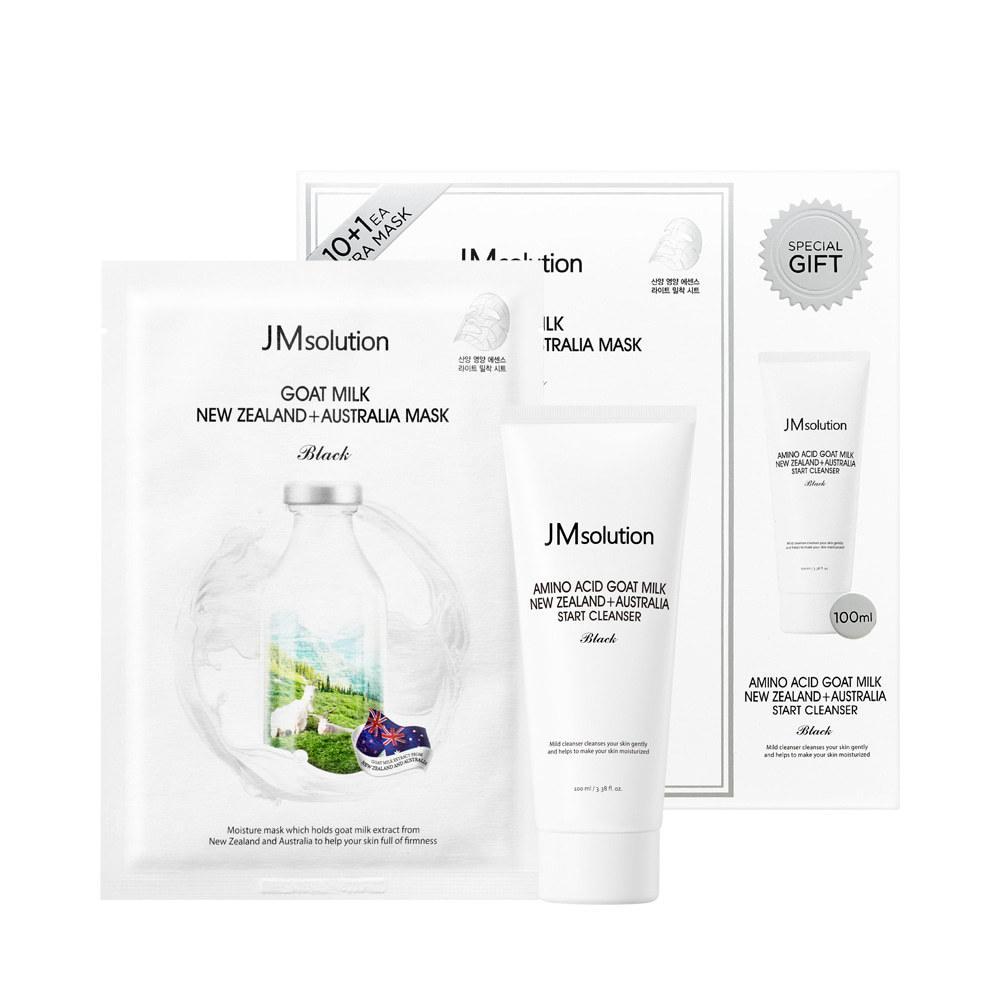 Набор из 11 тканевых масок и пенки с экстрактом козьего молока для упругости кожи GOAT MILK NEW ZEALAND+AUSTRALIA