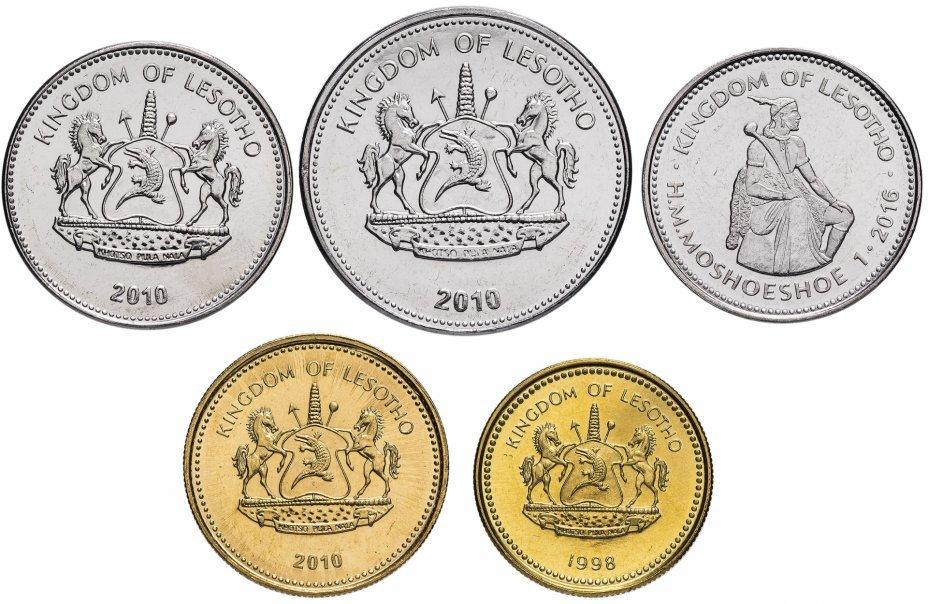 Набор из 5 монет Лесото. 1998-2016 гг. AU-UNC