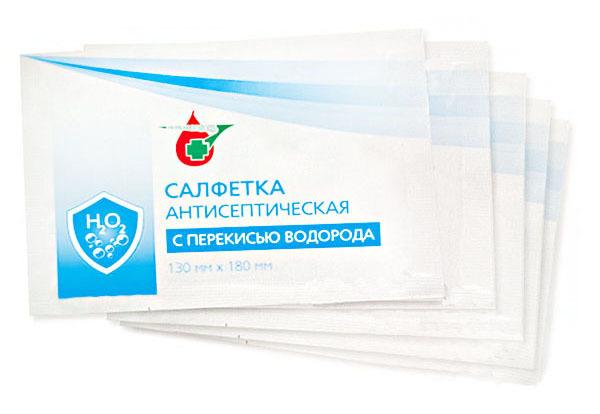 Салфетка с перекисью водорода антисептическая (Апполо)