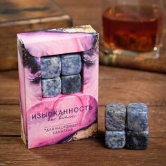 Набор камней для виски «Камни в стакане», 4 шт, фото 1