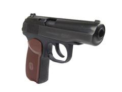 Пистолет Макарова МР-654К с бородой и выбрасывателем (тюнинг)