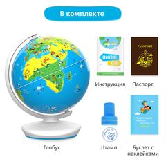 Глобус Shifu интерактивный глобус Orboot, версия 2.0