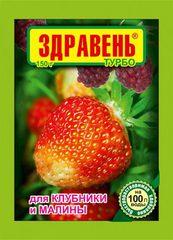 «Здравень турбо для клубники и малины» (упаковка 150 г)
