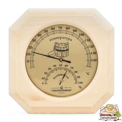 Термогигрометр стеклоприбор ТГС-1